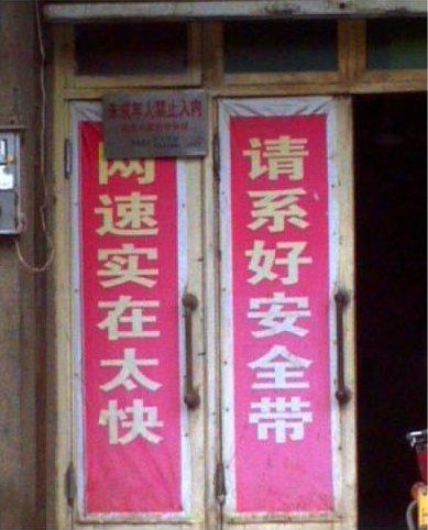ChineseAds01