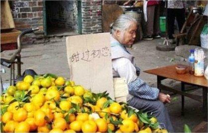 ChineseAds02
