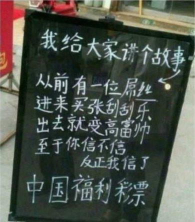 ChineseAds05