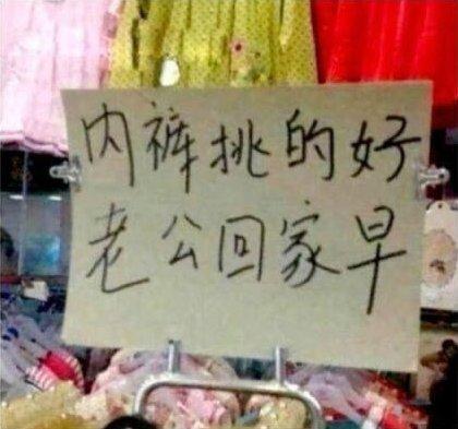 ChineseAds07