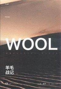 WoolSC
