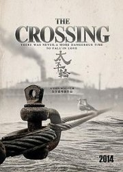 TheCrossing