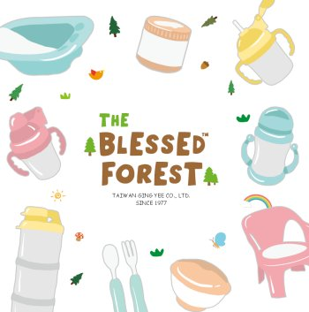 blessedforest01_s